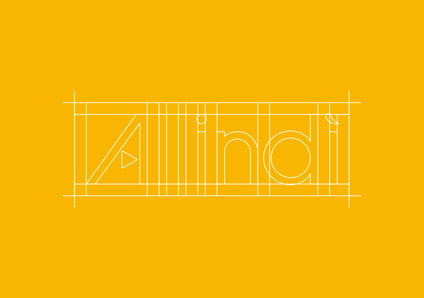Construction du logo Allindì